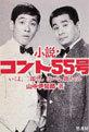 55_book.jpg